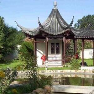 Jardin Yili Les Parcs Naturels D Ile De France